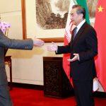 Kiina on pahoillaan kansalaisiinsa kohdistuvista Yhdysvaltain sanktioista